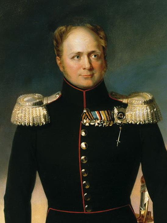 Nadanie konstytucji Królestwu Polskiemu odbyło się za sprawą cara Aleksandra I